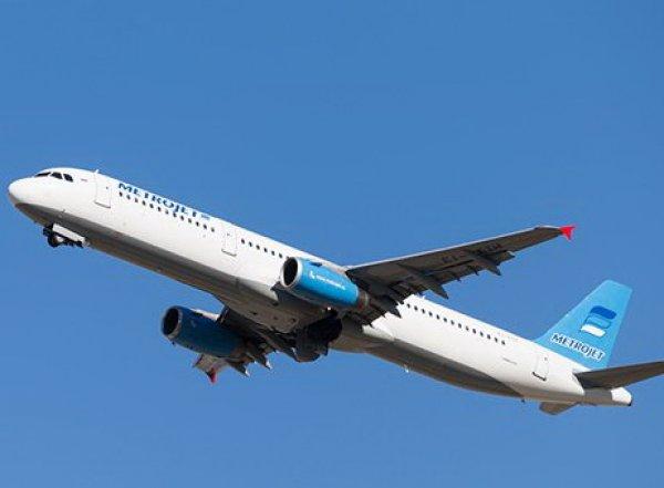 Самолет в Египте разбился 31 октября через 23 минуты после взлета