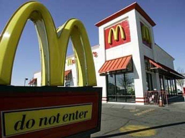 """Владельцы франшиз McDonald""""s: для сети наступают """"последние дни"""""""