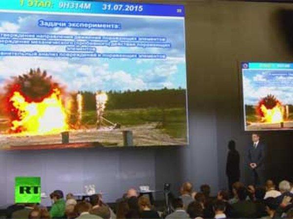 Крушение Boeing на Донбассе: в «Алмаз-Антее» заявили, что лайнер сбили с подконтрольной войскам Украины территории (фото, видео)