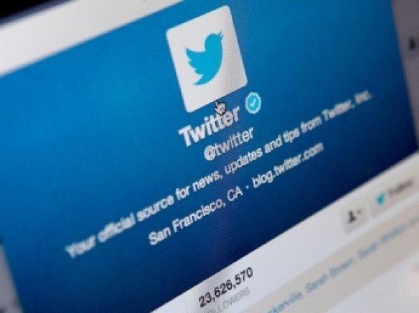 Менеджер Twitter извинился за некрасивые высказывания в адрес Путина и всего правительства России