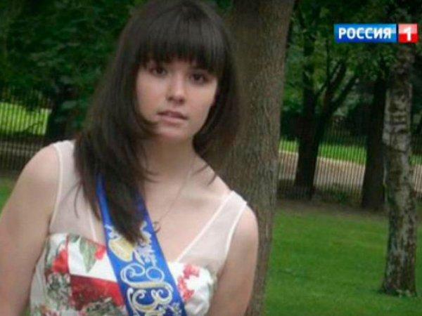 Варвара Караулова, последние новости 29 октября: пытавшаяся вступить в ИГИЛ студентка МГУ признала свою вину