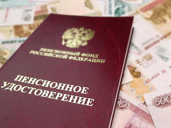 Индексация пенсии в 2016 году в России, последние новости: в правительстве уже утвердили документы