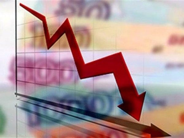 S&P резко ухудшило прогноз падения экономики России