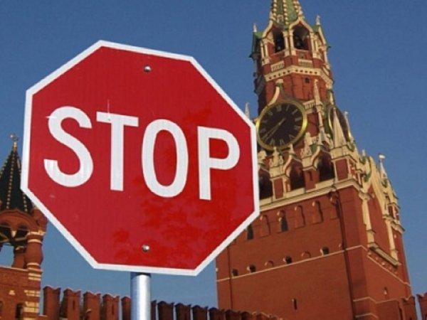 СМИ: Крупные международные компании приготовились к уходу из России