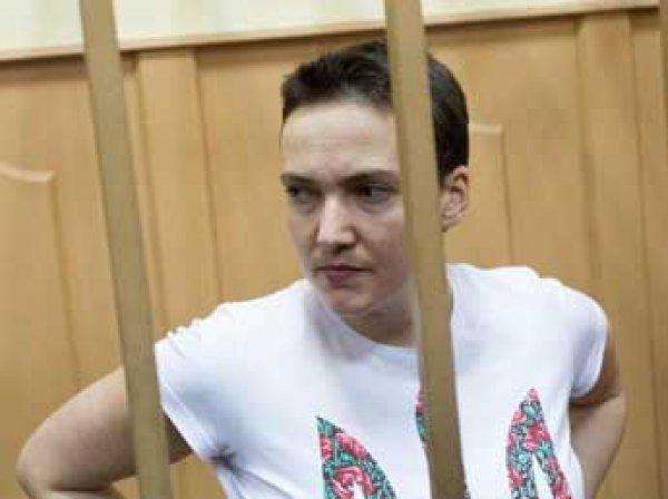 Минюст назвал условия передачи Надежды Савченко Украине