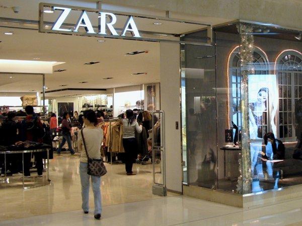 Самым богатым человеком в мире стал основатель Zara