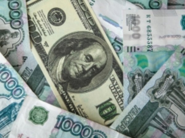 Курс доллара и евро на сегодня, 17 октября  2015: ЦБ РФ понизил курс доллара и евро на выходные