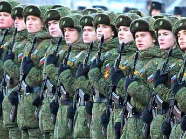 """Минобороны отучит военных ругаться матом при помощи пособия """"Вежливые люди"""""""