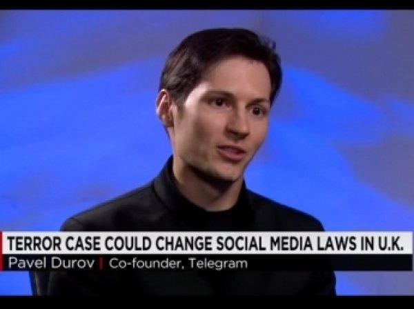 Мессенджер Дурова использовался для подготовки теракта