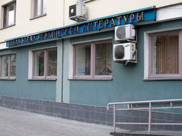 СКР добивается ареста директора Библиотеки украинской литературы в Москве