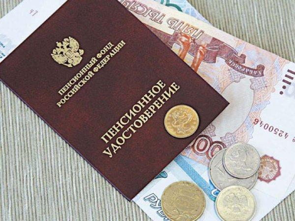 Индексация пенсий в 2016 году в россии для тех, кто уже на пенсии: Дмитрий Медведев одобрил предложение лишить индексации работающих пенсионеров