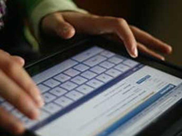 Российский хакер нашел способ перехватывать сообщения «ВКонтакте» через Wi-Fi