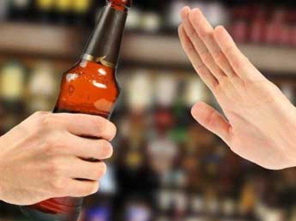 Мосгордума предложила ввести запрет на продажу алкоголя по пятницам