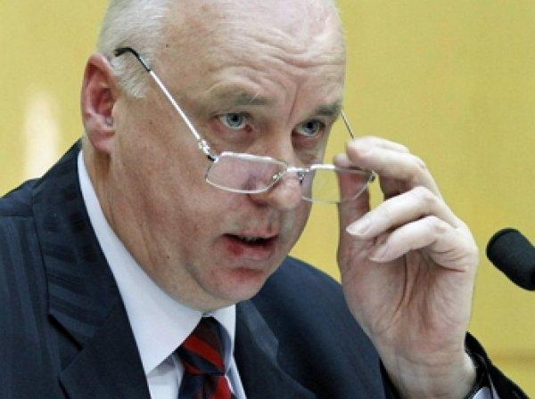 Бастрыкин назвал новые доказательства участия Яценюка в Чеченской войне