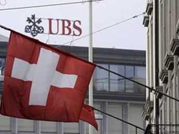 Forbes: швейцарские банки массово закрывают счета россиян
