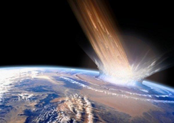 Гигантский астероид 86666 пролетел рядом с Землей