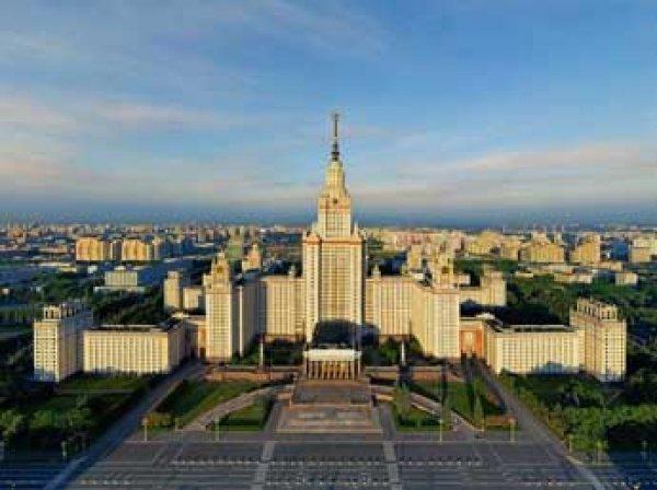 МГУ взлетел на 35 позиций в рейтинг лучших вузов мира