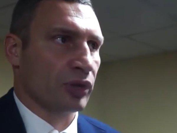 Очередной перл от Кличко: Мэр Киева не понял, нужны ли Киеву деньги