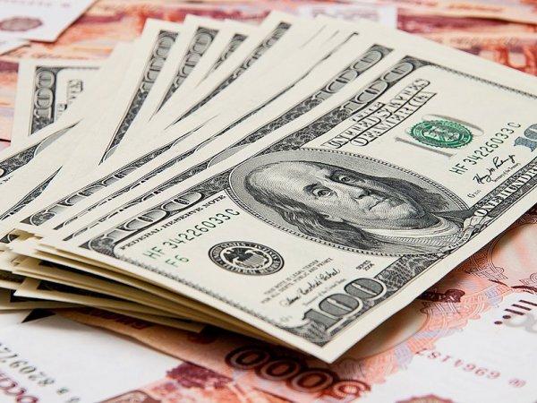 Курс доллара на сегодня, 21 октября 2015: эксперты заговорили о падении доллара до 39 рублей