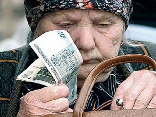 """Индексация пенсии в 2016 году, последние новости: Голодец заявила, что """"замороженные"""" накопления могут пойти на индексацию пенсий"""