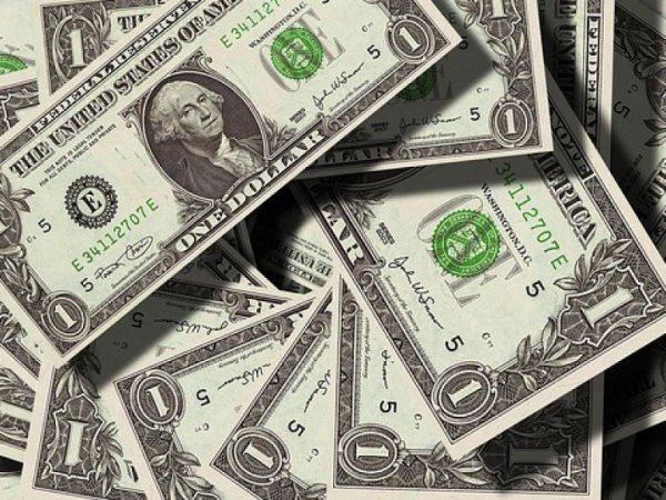 Курс доллара на сегодня, 20 октября 2015, повышен решением ЦБ РФ