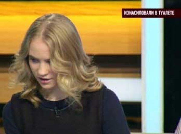 Ирина Сычева встретилась в эфире ТВ со своими насильниками (видео)
