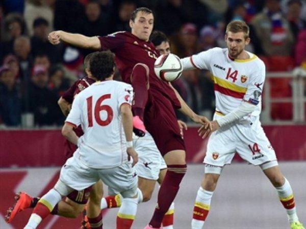Россия – Черногория, счет 2:0: обзор матча, видео голов (видео)
