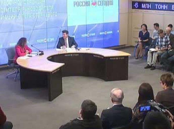 Росавиация рассказала о «нестыковках» в докладе Нидерландов по крушению Boeing на Донбассе