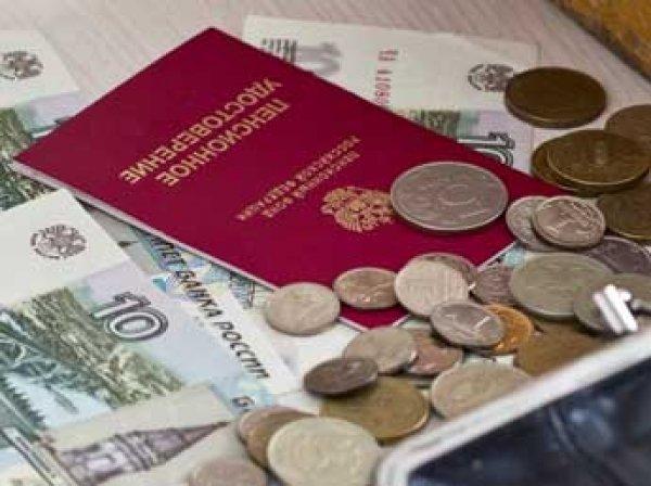 Индексация пенсий в России в 2016 году: их увеличат лишь на 4%