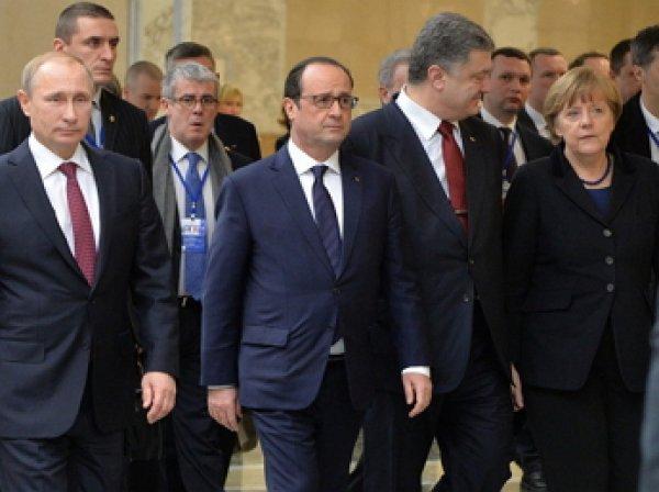 Переговоры «Нормандской четверки» завершились в Париже