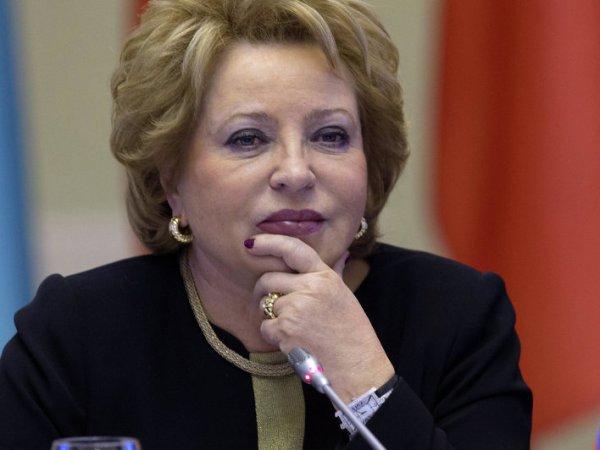 Матвиенко предложила создать правдивый портал о политике в России