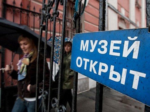 15 ноября бесплатные музеи Москвы распахнут двери для всех желающих