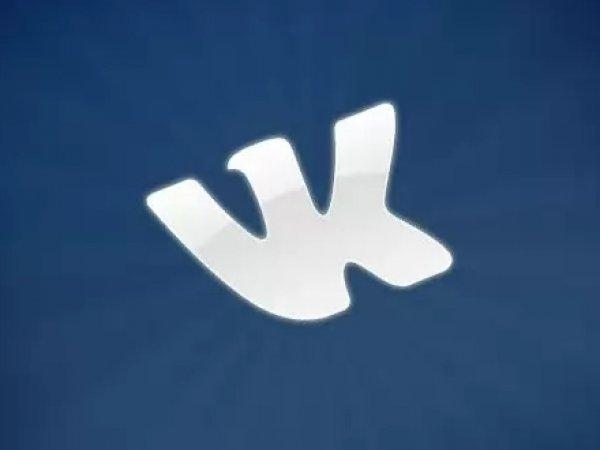 """""""ВКонтакте"""" не работает загрузка фотографий 17 ноября 2015 года"""