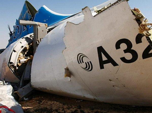 Новости о самолете сегодня, 6 ноября: на записи «черного ящика» A321 слышен звук взрыва