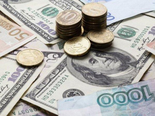 Курс доллара на сегодня, 9 ноября 2015: эксперты рассказали о скачках курса рубля до Нового года