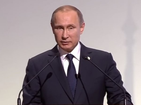 Путин выступил на Климатической конференции ООН в Париже