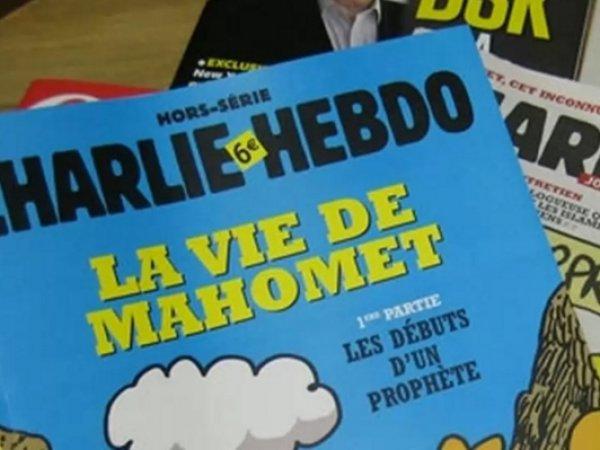 """Карикатуры """"Шарли Эбдо"""" на теракт в Париже были опубликованы в Сети (ФОТО)"""