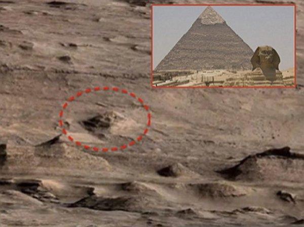 На Марсе обнаружена голова египетского фараона