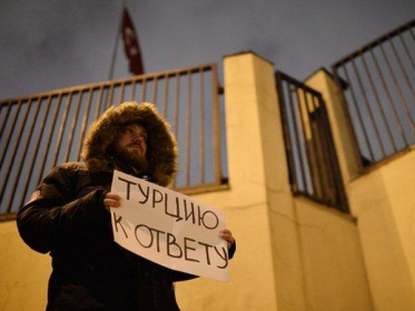 В Москве забросали камнями посольство Турции