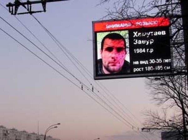 В Калмыкии ликвидированы предполагаемые убийцы московского полицейского
