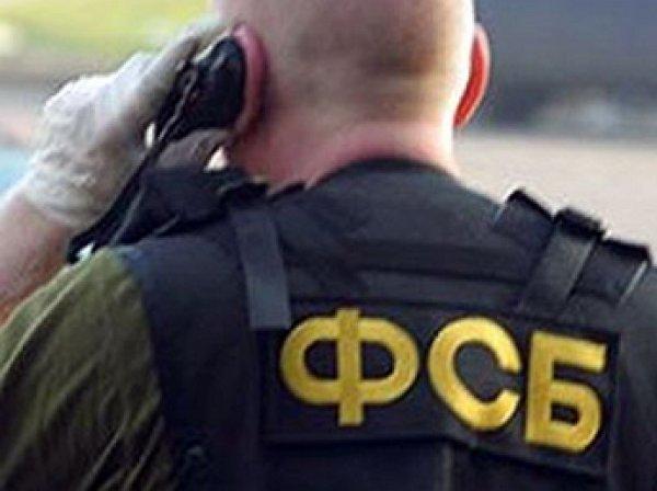 ФСБ своей инструкцией подготовила россиян к терактам