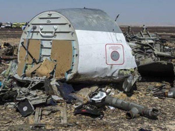 Лондон назвал виновника взрыва на борту А321 в Египте