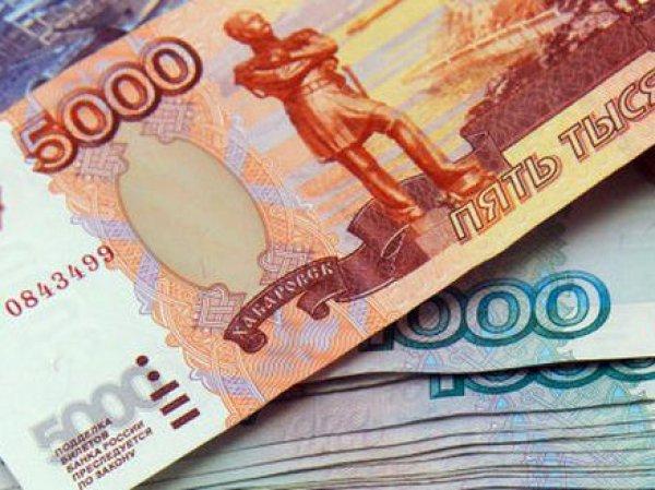 Курс доллара на сегодня, 26 ноября 2015: эксперт рассказал, стоит ли инвестировать средства в рубль
