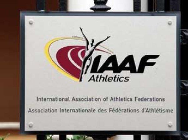 Российских спортсменов впервые отстранили от соревнований из-за допинга