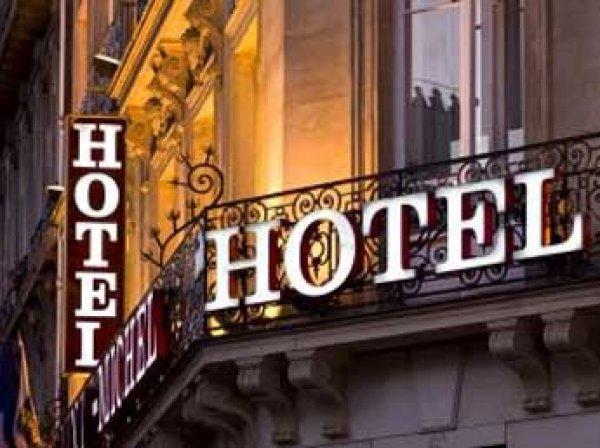 Обнародован ТОП-10 городов мира с лучшими гостиницами