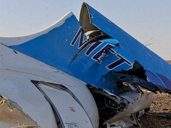 Видео с места крушения А321 в Египте, снятое через 2 часа после трагедии, появилось в Сети (видео)