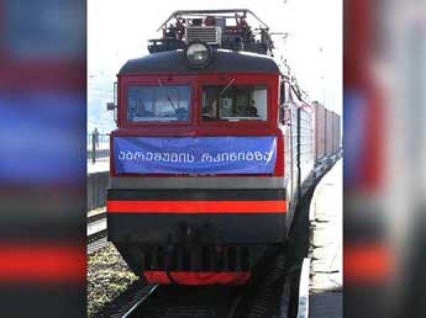 Первый поезд по новому «Шелковому пути» в обход России из Китая прибыл в Грузию