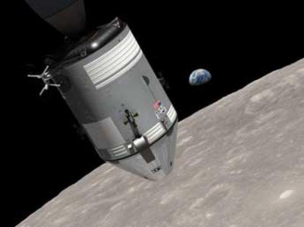 NASA опубликовало первую историческую фотографию Земли 1968 года