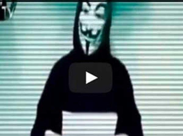 Хакеры из Anonymous объявили кибервойну Турции из-за поддержки ИГИЛ