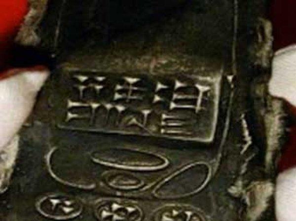 В Австрии археологи нашли «мобильный телефон» XIII века